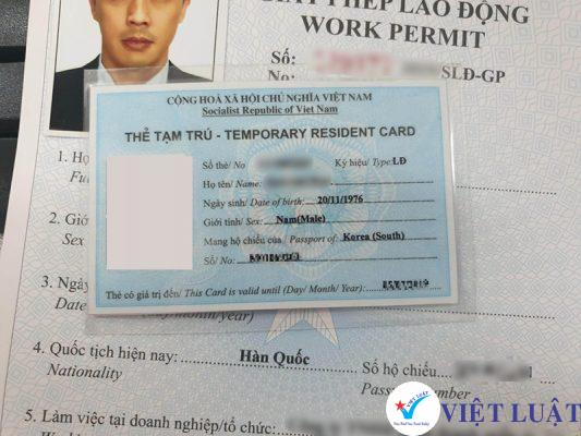 Kể từ ngày 01/7/2020 những trường hợp nào được cấp thẻ tạm trú ?